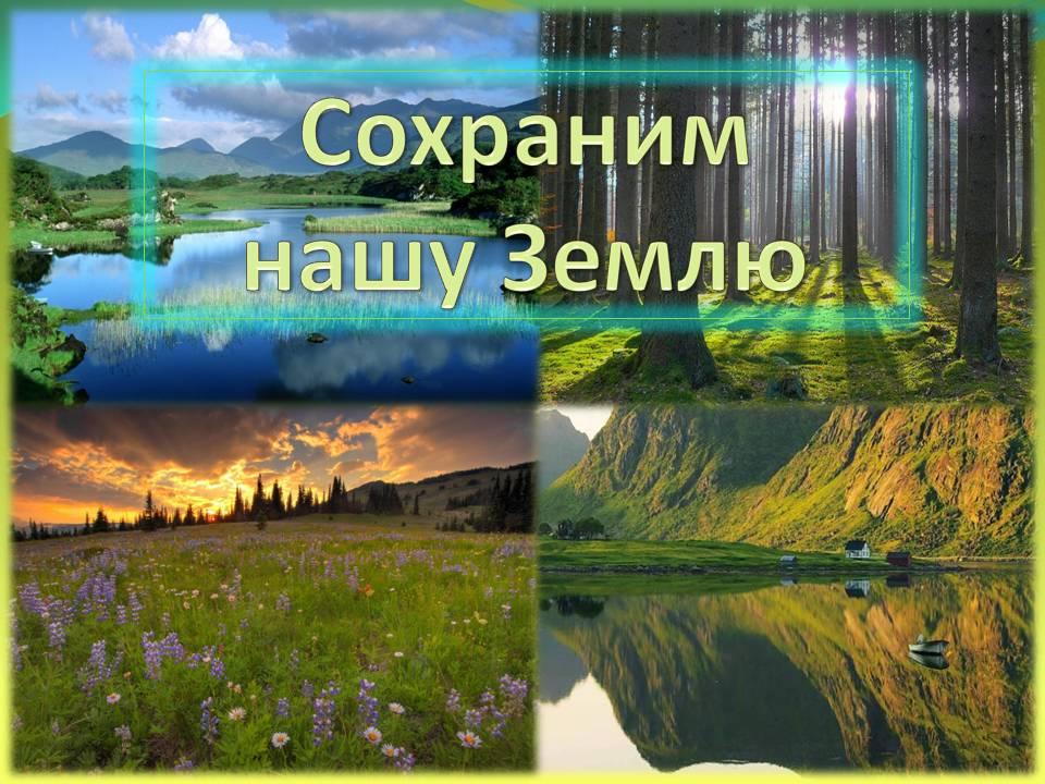 hello_html_m18710104.jpg