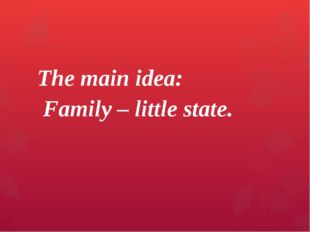 The main idea: Family – little state.
