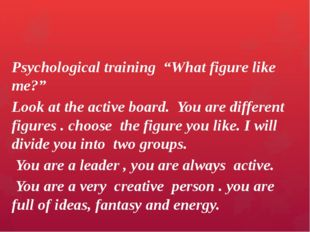 "Psychological training ""What figure like me?"" Look at the active board. You a"