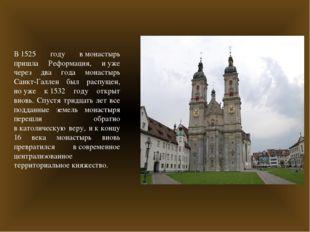 В1525 году вмонастырь пришла Реформация, иуже через два года монастырь Сан