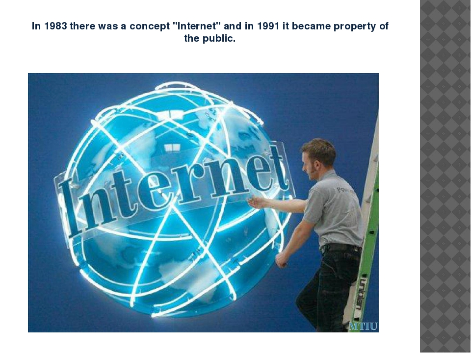 """In 1983 there was a concept """"Internet"""" and in 1991 it became property of the..."""