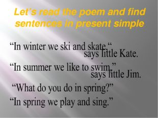 Let's read the poem and find sentences in present simple
