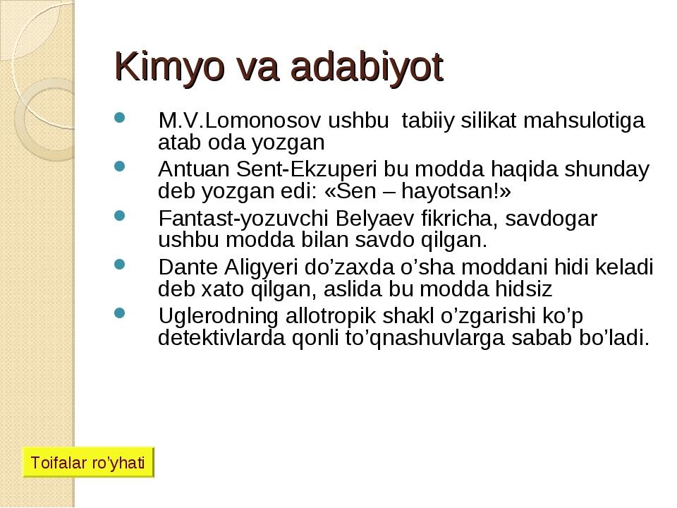 Kimyo va adabiyot М.V.Lomonosov ushbu tabiiy silikat mahsulotiga atab oda yoz...