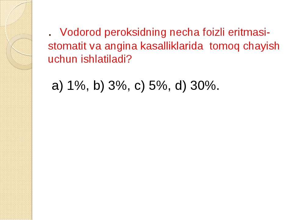 . Vodorod peroksidning necha foizli eritmasi- stomatit va angina kasalliklari...
