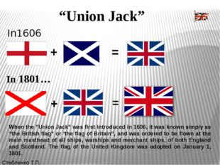 """When the """"Union Jack"""" was first introduced in 1606, it was known simply as """"t"""