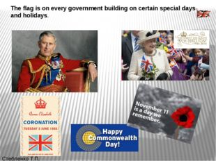 The flag is on every government building on certain special days and holidays