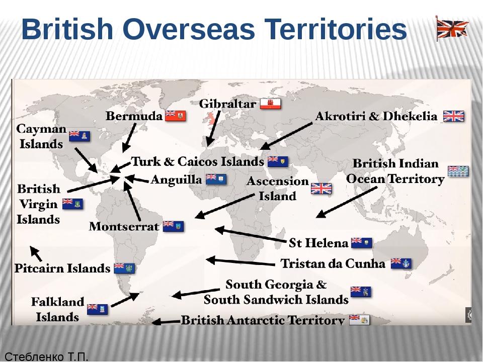 British Overseas Territories Стебленко Т.П. Британские заморские территории(...