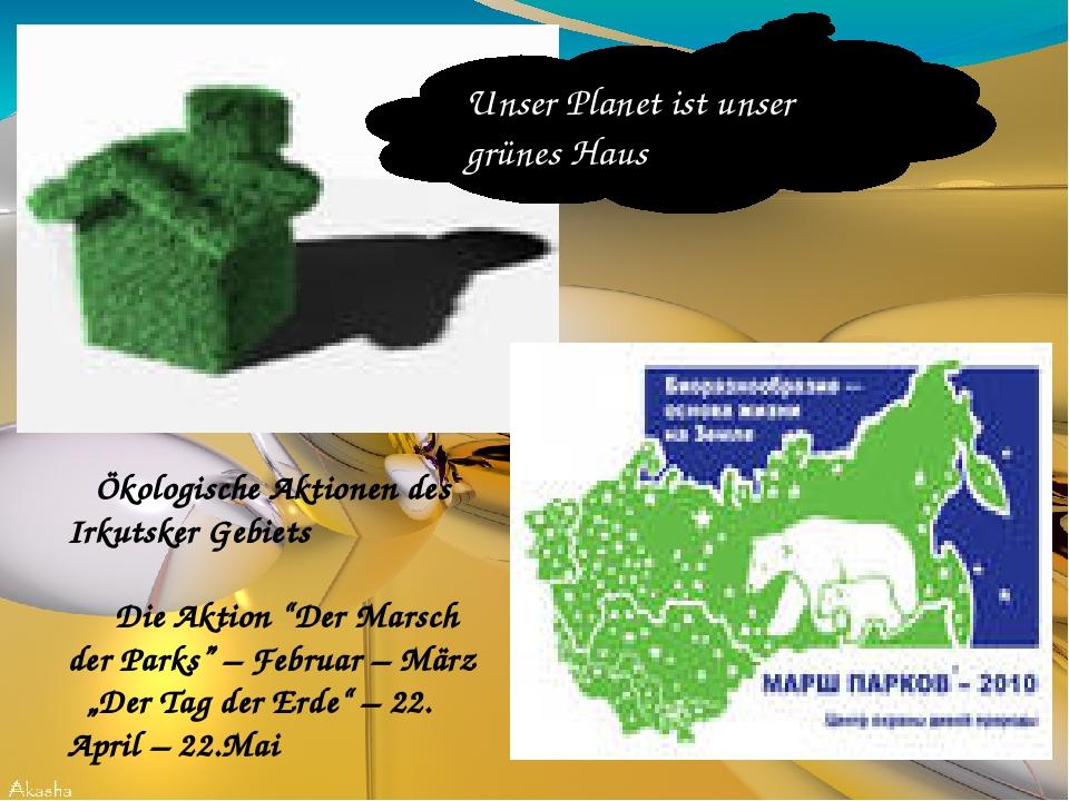Unser Planet ist unser grünes Haus Ökologische Aktionen des Irkutsker Gebiets...