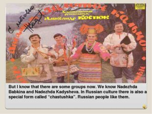 But I know that there are some groups now. We know Nadezhda Babkina and Nadez