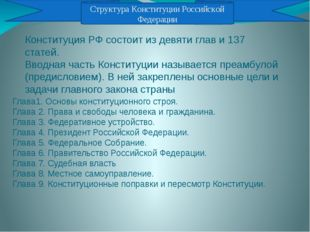 Чем прославились Кирилл и Мефодий Придумали славянскую азбуку Верный ответ: