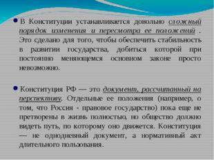 При каком правителе России появился флот При Петре 1 Верный ответ: Внимание!