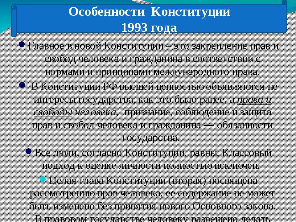 Почему война 1812 г.являлась для России Отечественной? Война 1812 г. со стор...