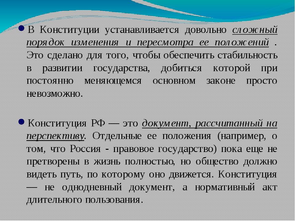 При каком правителе России появился флот При Петре 1 Верный ответ: Внимание!...