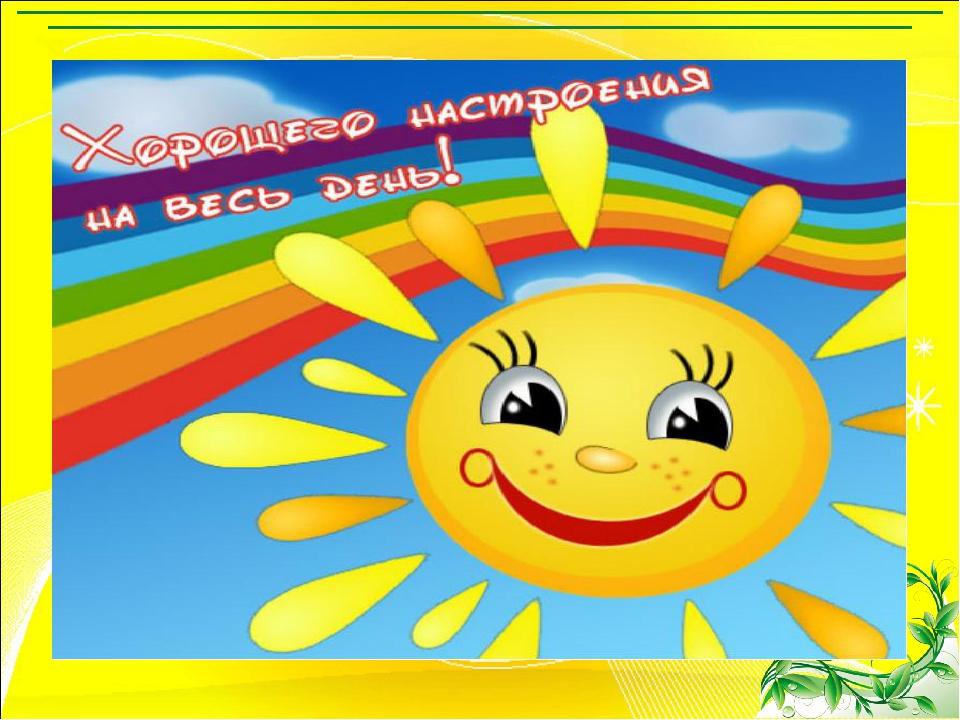 . Левитина Л.С. http://00149.ucoz.com/