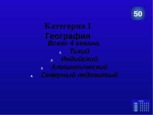 Категория 4 Русский язык Назовите обобщающее слово к словам: ежевика, брусник