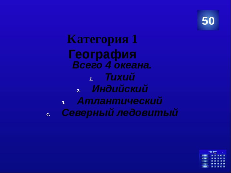 Категория 4 Русский язык Назовите обобщающее слово к словам: ежевика, брусник...