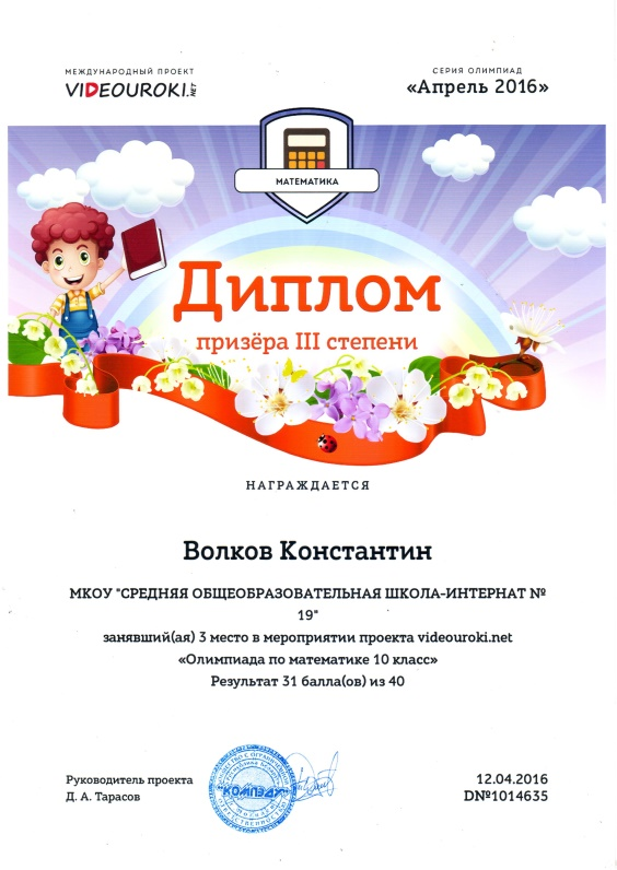 hello_html_4265658.jpg