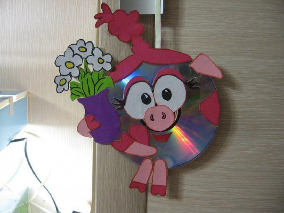 Поделки из дисков детские поделки