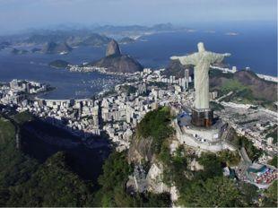 Статуя является главным символом города и располагается на горе Корковадо на