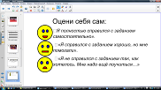 hello_html_4c596c7a.png