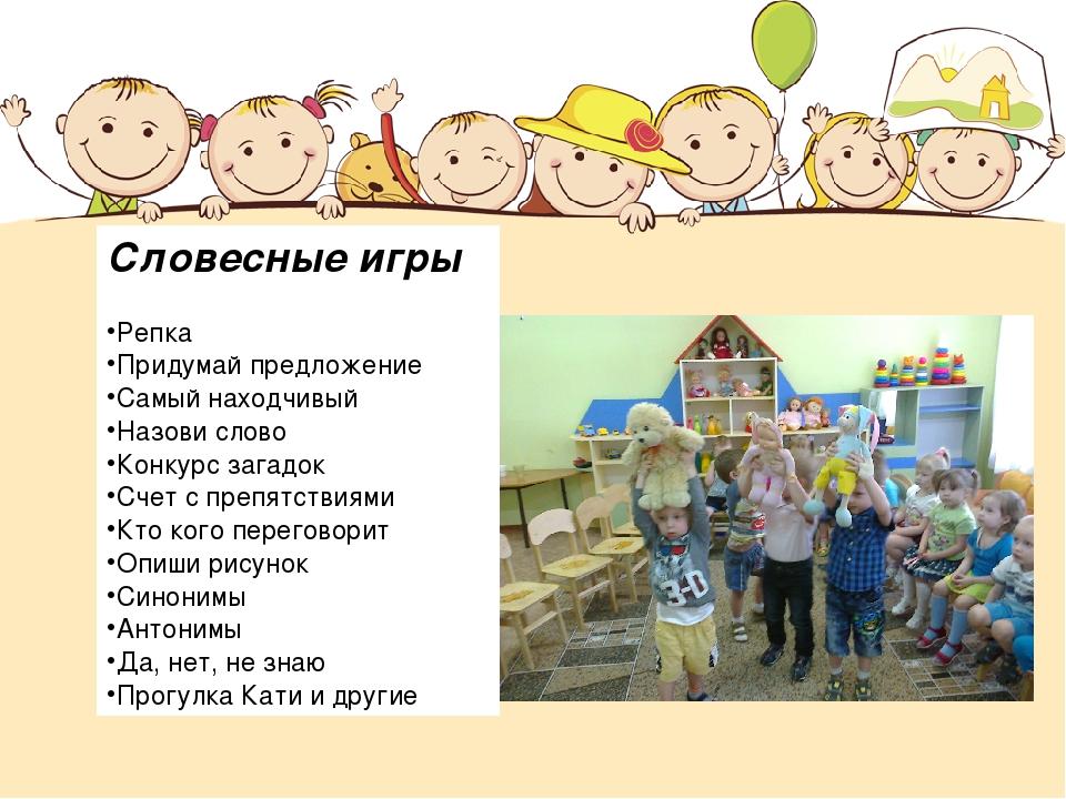 Итоги районного конкурса для дошкольников Разукрасим мир