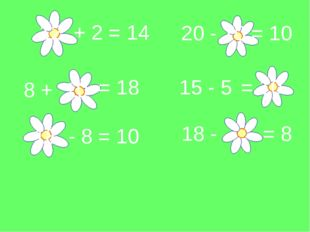 12 + 2 = 14 8 + 10 = 18 18 - 8 = 10 20 - 10 = 10 15 - 5 = 10 18 - 10 = 8