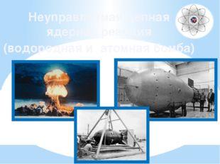 Чернобыль Каждый год 26 апреля все цивилизованное человечество с горечью и бо