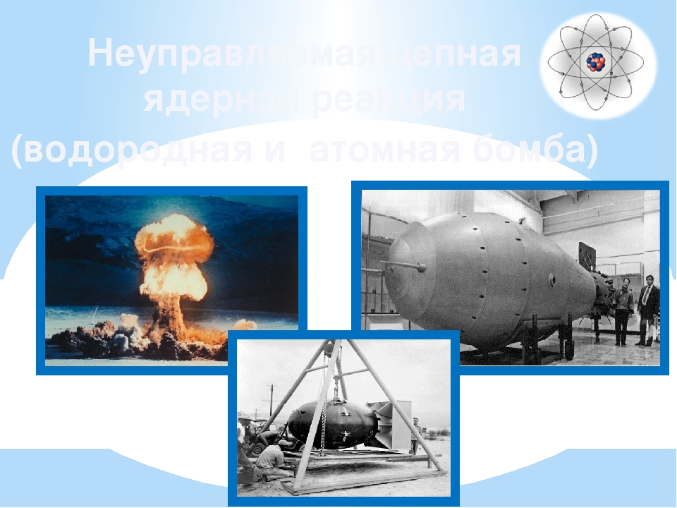 Чернобыль Каждый год 26 апреля все цивилизованное человечество с горечью и бо...