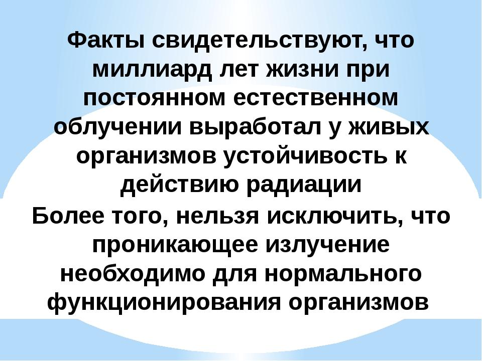 ЖОЛИО-КЮРИ, Ирен (Нобелевская премия (1935). ЖОЛИО-КЮРИ Фредерик Международна...