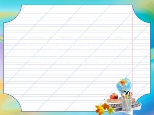 Стратегия «Денотантный граф» на уроке обществознания в 8 классе. Тема «Рыноч