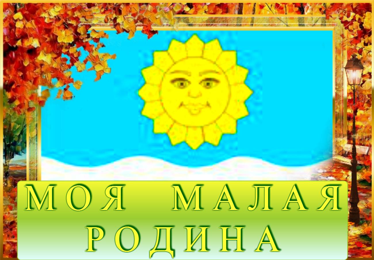 hello_html_m6d7a253b.jpg