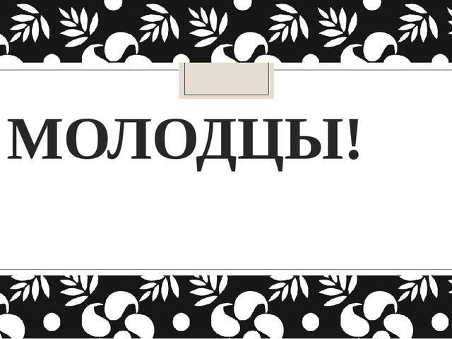 Д/з Стр. 3, №8.