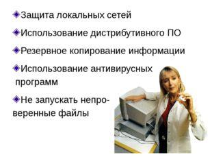 Глава 28 «Преступления в сфере компьютерной информации» Уголовного кодекса Р