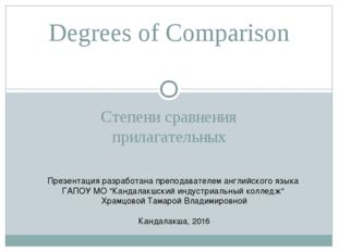Степени сравнения прилагательных Degrees of Comparison Презентацияразработан