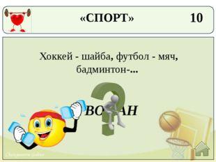 30 Лучшая тяжесть для любителей утренней зарядки ГАНТЕЛИ «СПОРТ» Cherepanova