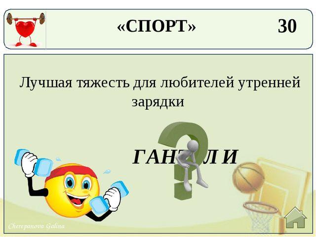 50 К спортивным единоборствам относятся: ШАХМАТЫ, БОКС, ФЕХТОВАНИЕ «СПОРТ» C...