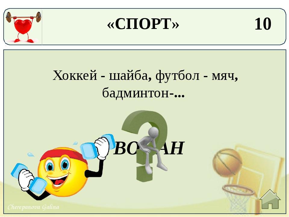 30 Лучшая тяжесть для любителей утренней зарядки ГАНТЕЛИ «СПОРТ» Cherepanova...