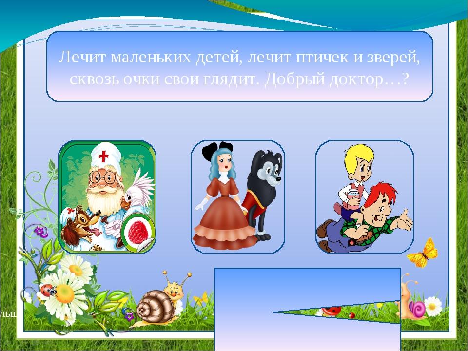 Деревянный озорник, любимец взрослых и детей, смельчак и выдумщик затей, прок...