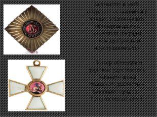 - За участие в этой операции оставшиеся в живых 9 башкирских офицеров-драгун