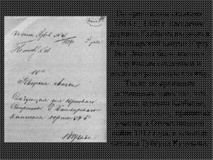 По «ревизским сказкам» 1816 г., 1859 г. население деревни Казбаево входило в