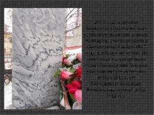 2013 году в деревне Коротаново (Казбаево) был установлен памятник воинам-башк
