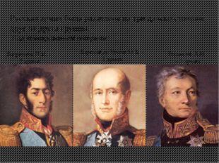 Русская армия была разделена на три далеко стоящие друг от друга группы. Багр