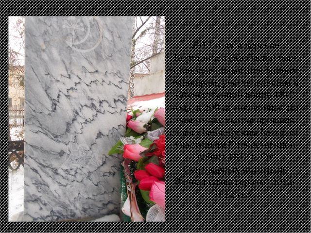 2013 году в деревне Коротаново (Казбаево) был установлен памятник воинам-башк...