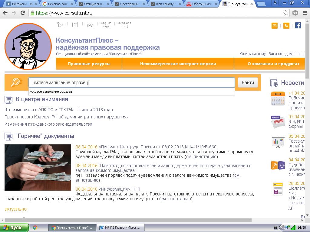 hello_html_m4afa45d4.png