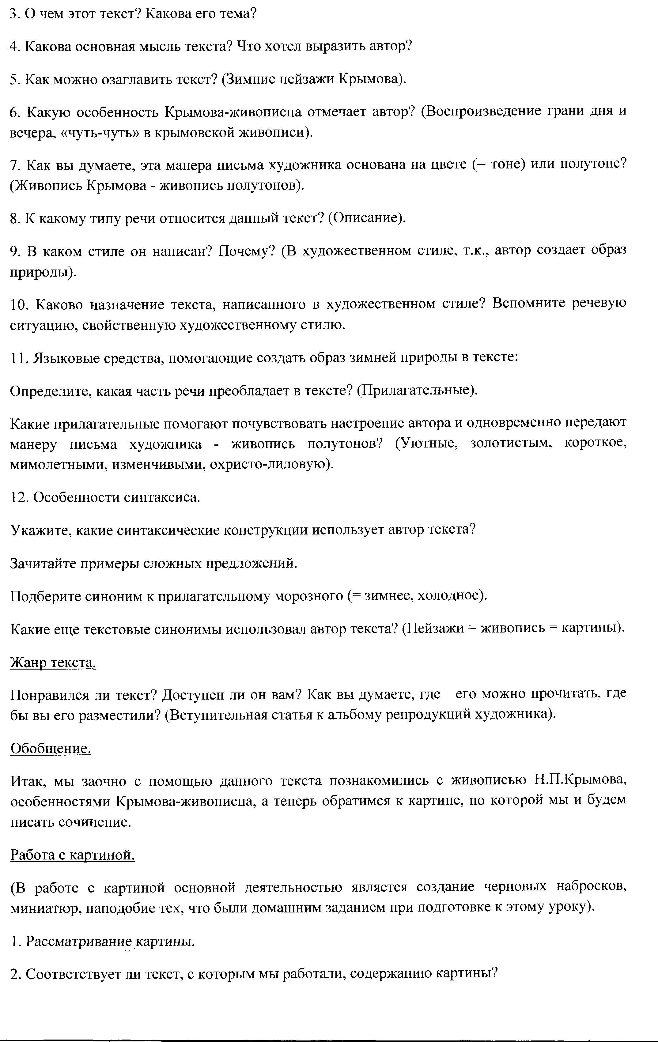 hello_html_397104a3.jpg