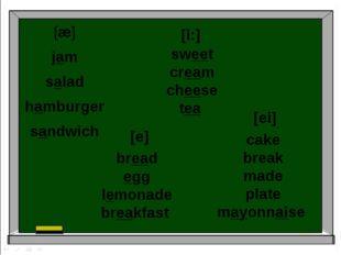 [æ] jam salad hamburger sandwich bread egg lemonade breakfast [e] sweet cream