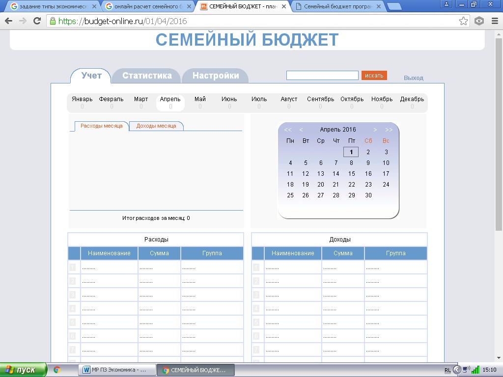 hello_html_32686e85.png