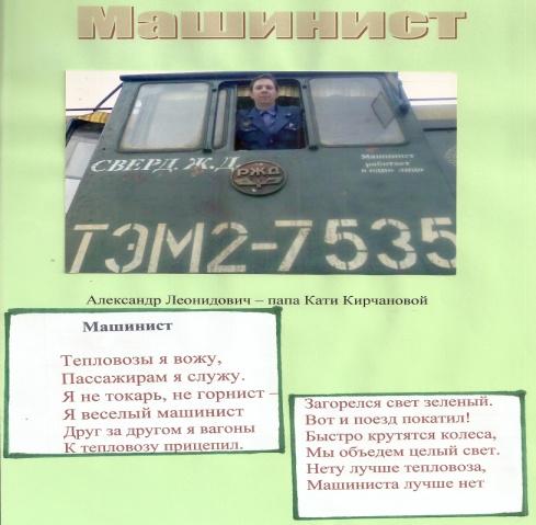 hello_html_m3cf0a17f.jpg