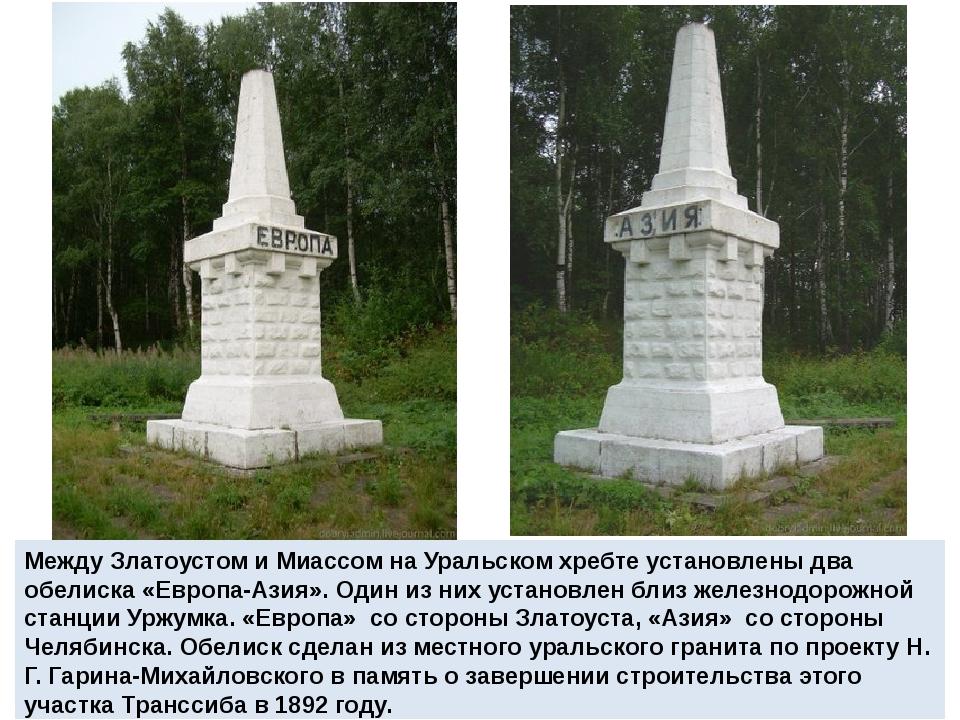 https://ds03.infourok.ru/uploads/ex/067e/0005d2dd-3e230786/img20.jpg