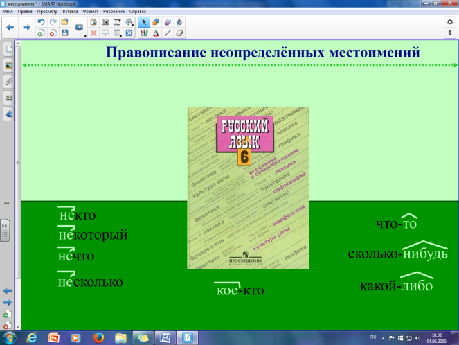 hello_html_21286b57.png